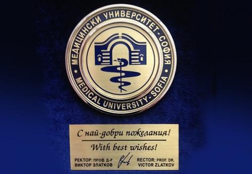 Почетния знак на ректора на МУ-София