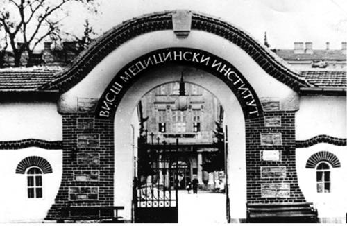 През 1950 г. МФ се отделя от университета и се обособява в Медицинска академия